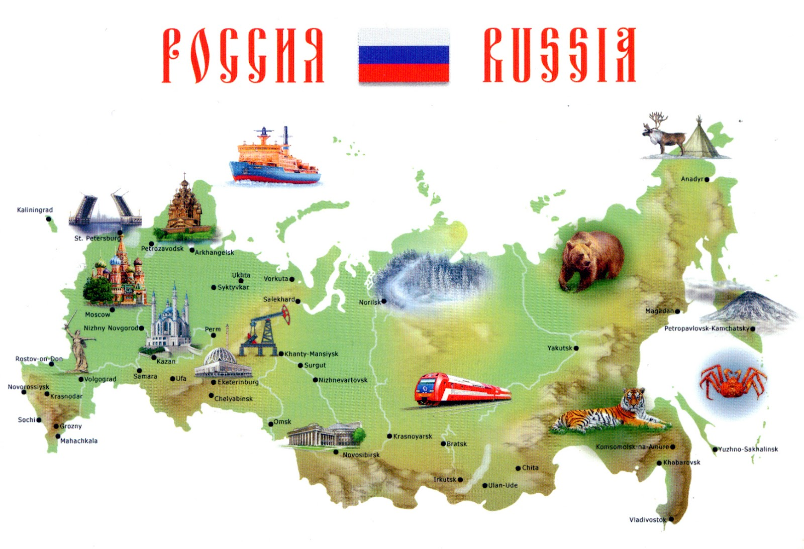 WORLD COME TO MY HOME 0191 2975 RUSSIA  The map and the flag