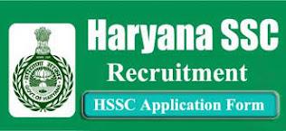SSC Police Constable Vacancy 2021,SSC,SSC Police Constable Vacancy,HSSC,Staff Selection Commission,JOB ALERT,freejobalert,free job alert,ssc
