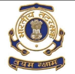 Indian Coast guard Recruitment 2021 : Apply Online for 350 Vacancy