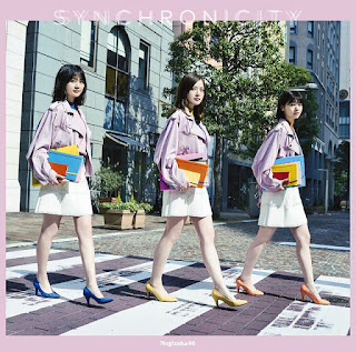 nogizaka46-against-lyrics-mv