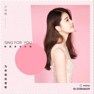 Xiao shi mei  - Wei ni chang zhe shou ge