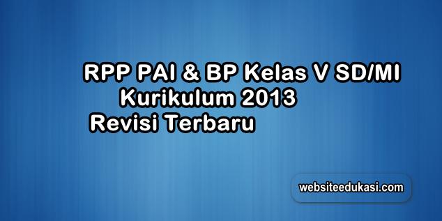 Rpp 1 Lembar Pai Kelas 5 K13 Revisi 2020 Lengkap Websiteedukasi Com