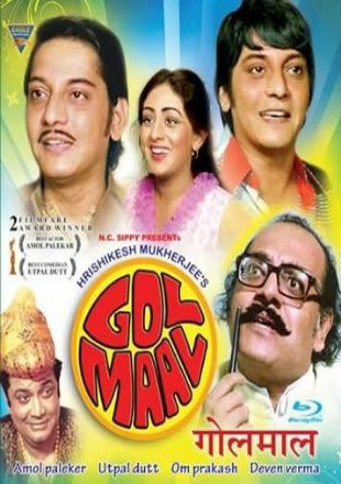 Gol Maal 1979 Full Hindi Movie Download