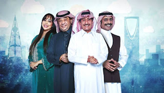 قناة MBC توقف بث مسلسل سعودي يطبع مع إسرائيل