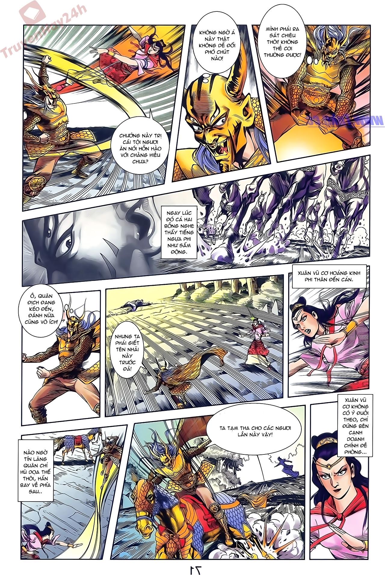 Tần Vương Doanh Chính chapter 49 trang 25