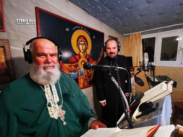 Ζωντανή μετάδοση από τη Ν.Κίο Αργολίδας του εσπερινού της Κυριακής  (Αρχή νηστείας  Χριστουγέννων)