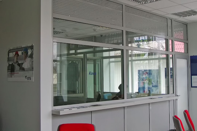 Glass partitions in bank