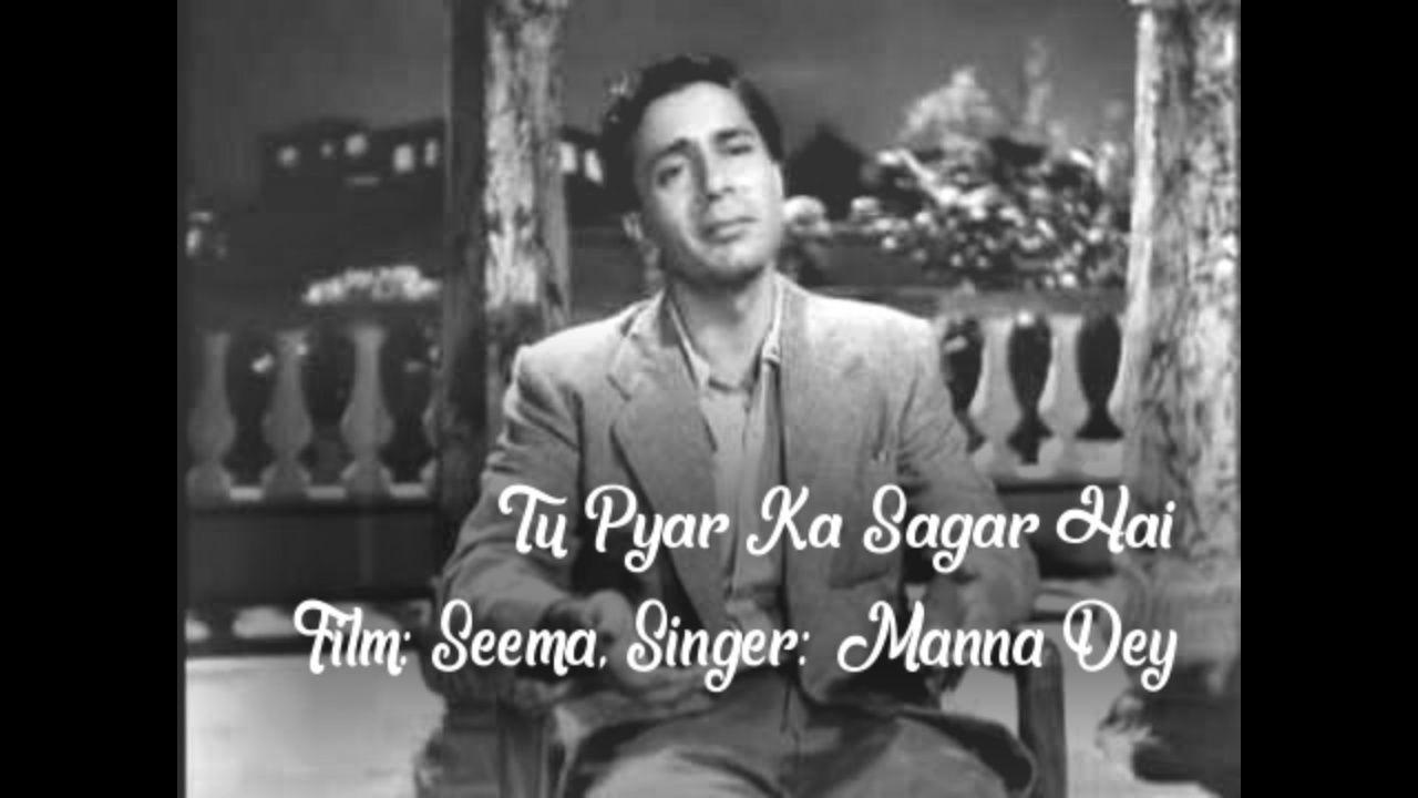 seema-song-tu-pyar-ka-sagar-hai-lyrics-in-hindi-manna-dey