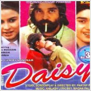Daisy (1988)