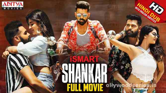 download ISmart Shankar full movie in hindi dubbed - tamilrockers