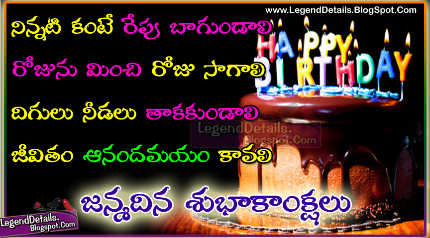 Best Telugu Love Quotes Download - Wiluk Quotes