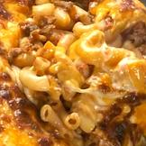 Cheesy Hamburger Casserole Recipe