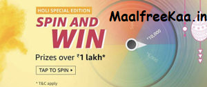Holi Spin And Win 2020