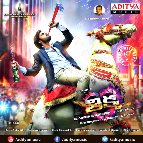 Thikka-2016-CD-Front-Cover-Poster-Wallpaper HD