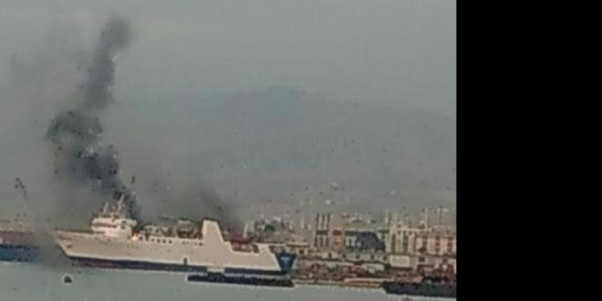 بالصورة..حريق مهول بباخرة خلال نقلها للجالية المغربية من الناظور إلى ألميريا
