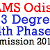 SAMS Odisha +3 Degree 4th Phase Admission 2018 - Apply @samsodisha.gov.in