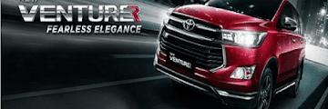 Kijang Venturer, Produk Unggulan Toyota Kijang Innova