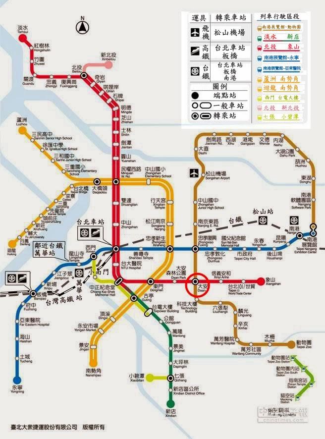 臺北大安捷運站住宿|捷運|住宿- 臺北大安捷運站住宿|捷運|住宿 - 快熱資訊 - 走進時代