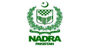 NADRA Head Office Lahore Jobs 2021 October Recruitment