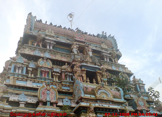 Aalagaputhur  Padikasu Nathar Temple