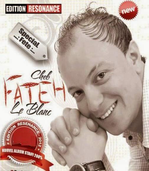 Cheb Fateh - El Galb Lahma 2014