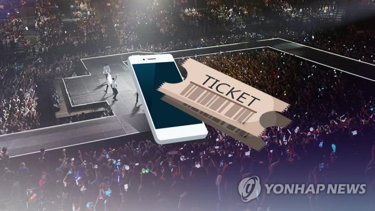 """Oszustwa na ponad 1,5 mln złotych, czyli  """"Znajdę i kupię ci bilet na koncert BTS"""" 190816   CRUSHONYOU"""