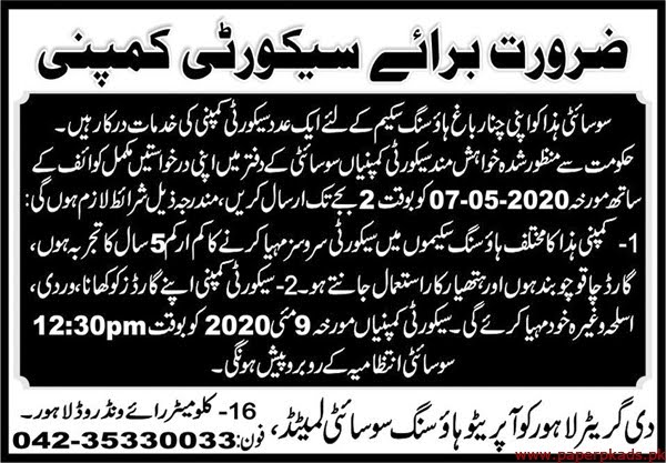 The Greater Lahore Cooperative Housing Society Limited Jobs 2020