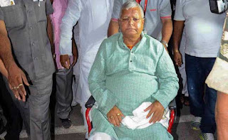 demand-lalu-visiter-list