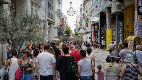 Εκθεση-σοκ: Οι Ελληνες θα μειωθούν κατά 2,5 εκατ. έως το 2050... και αυτό είναι μη αναστρέψιμο!