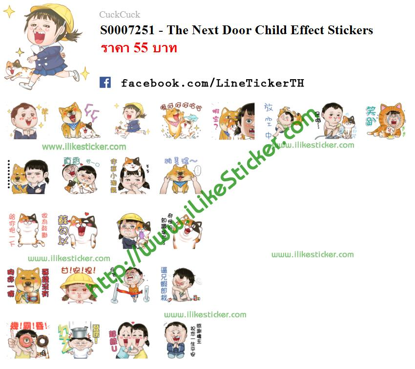 The Next Door Child Effect Stickers