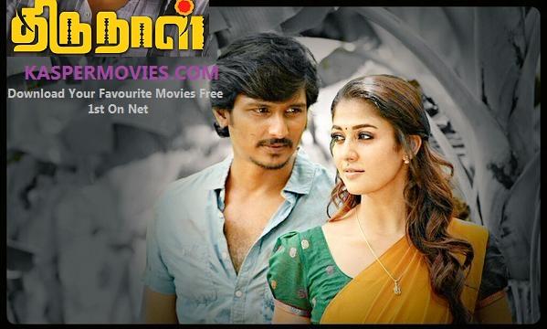 Thirunaal Telugu Movie Download