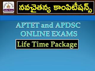 APTET DSC TRT PSYCHOLOGY FREE ONLINE EXAMS VIDEO CLASSES