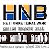 Vacancy In Hatton National Bank  PLC