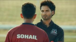 Download Kabir Singh (2019) Full Movie HDRip 720p | Moviesda 4