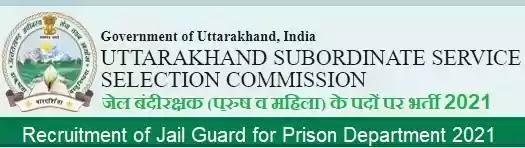 Uttarakhand SSSC Jail Guard Recruitment 2021