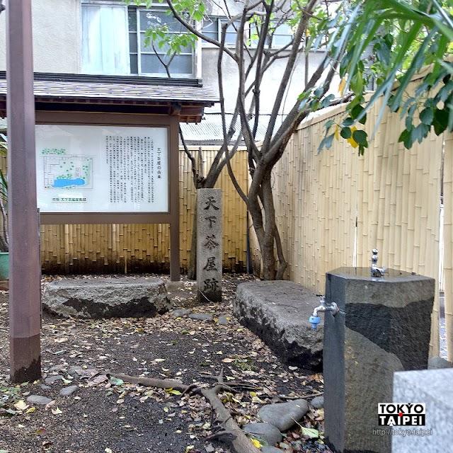 【天下茶屋跡】原來真有這間茶屋 豐臣秀吉曾在此喝茶看風景