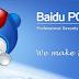 حمل مجانا برنامج Baidu PC Faster 2017 لتسريع واصلاح الكمبيوتر والويندوز