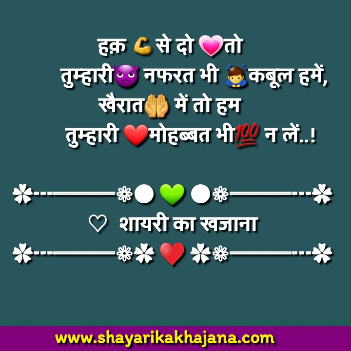 Image for hindi shayari by shayarikakhajana