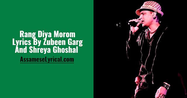 Rang Diya Morom Lyrics