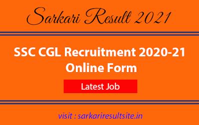 ssc-cgl-recruitment-2020-21-online-form