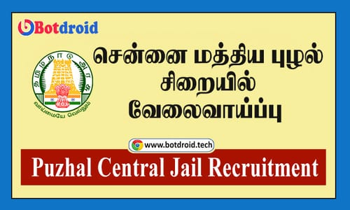 Puzhal Jail Recruitment 2021, Apply TN Prison Department Puzhal Jail Vacancy | TN Govt Jobs in Chennai