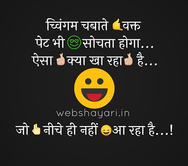 chutkule hindi me facebook joke image