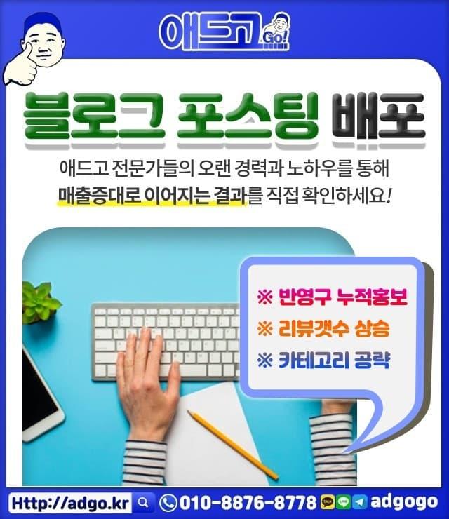 서울강서트리제작