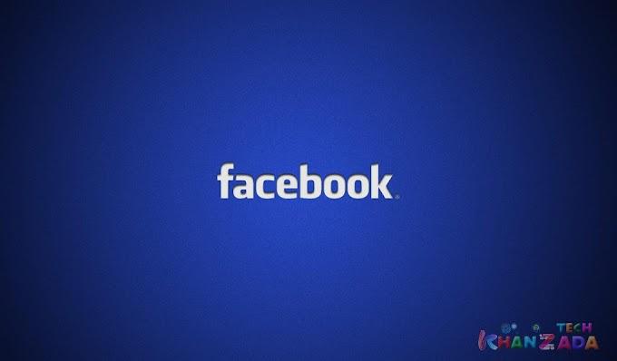 Facebook Tricks 2020 - Best Working Facebook Tricks 2020