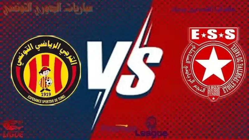 اهداف الترجي والنجم الساحلي اليوم,مباريات الدوري التونسي,الدوري التونسي