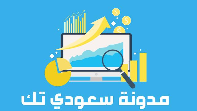 موقع زوار - مواقع توفر لك زيارات لموقعك