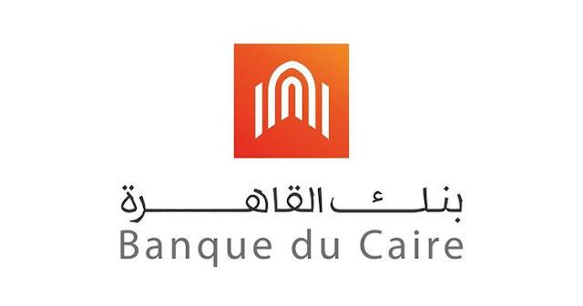سويفت بنك القاهرة