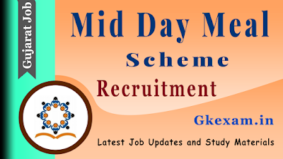 mid day meal scheme recruitment