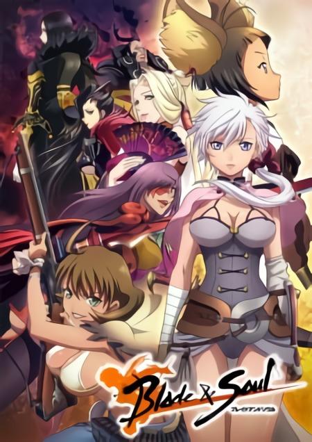 Blade & Soul Batch Subtitle Indonesia