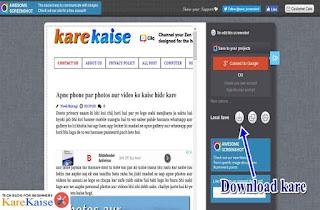 webpage ke image ko download kare